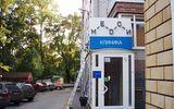 Клиника Медси, фото №2