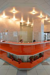 Клиника Клиника семейного  врача, фото №2