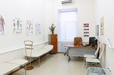 Клиника Юлианна, фото №8