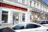 Клиника Юлианна, фото №7