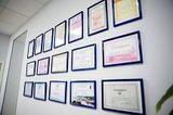 Клиника Онли Клиник, фото №6