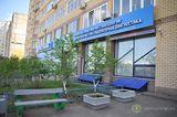 Клиника Онли Клиник, фото №1