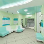 Клиника Региональный диагностический центр, фото №4