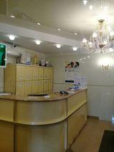 Клиника Ника Спринг, фото №2