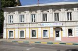 Клиника Мисмед, фото №1